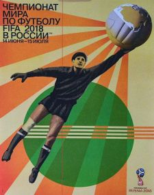 russia-2018-poster